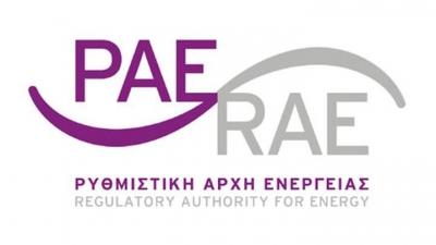 ΡΑΕ: Σε δημόσια διαβούλευση το ρυθμιστικό πλαίσιο λειτουργίας της αγοράς ηλ. ενέργειας της Κρήτης