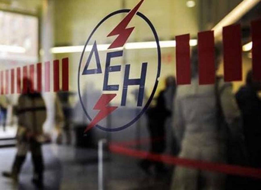 Μείωση 40 εκατ. ευρώ των εσόδων της ΔΕΗ με τα μέτρα ελάφρυνσης λόγω του κορωνοϊού