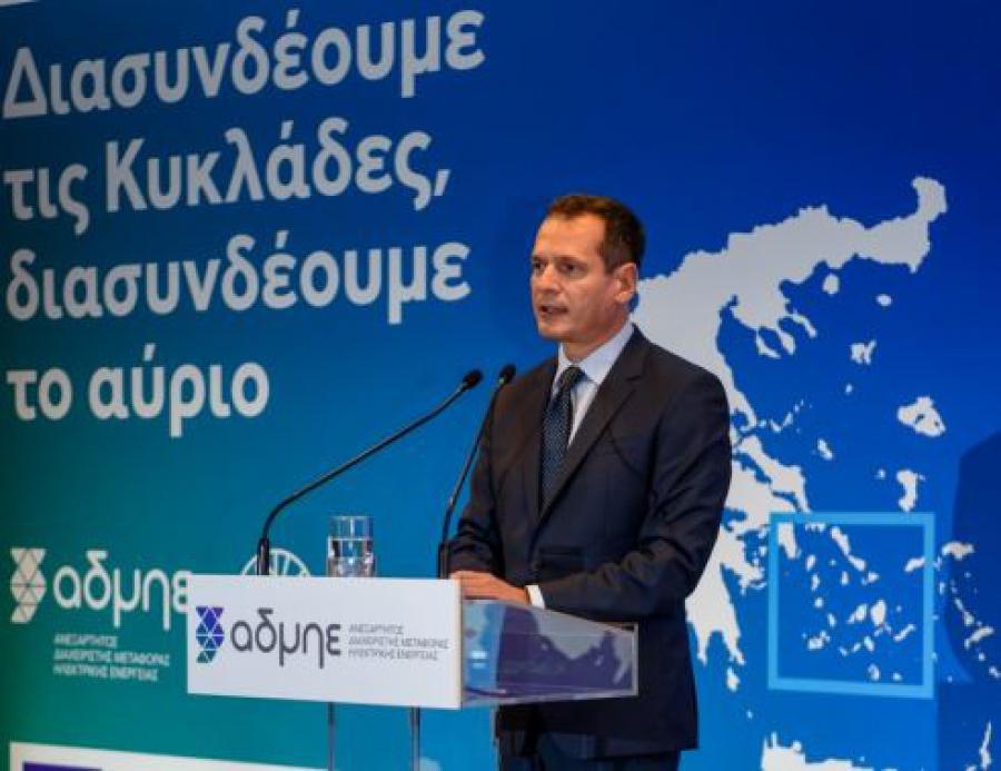 Μ. Μανουσάκης: Στην «πρίζα» το 2024 οι νότιες Κυκλάδες