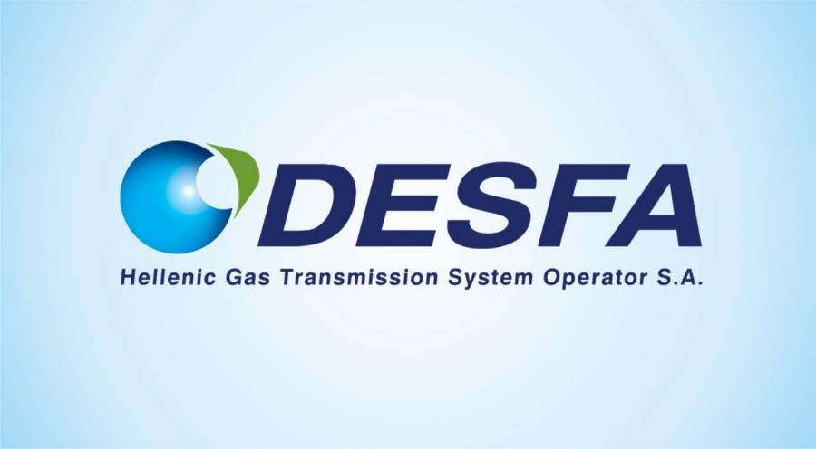 Το φθινόπωρο η χρηματιστηριακή αγορά φυσικού αερίου - Ρεκόρ κερδών ο ΔΕΣΦΑ