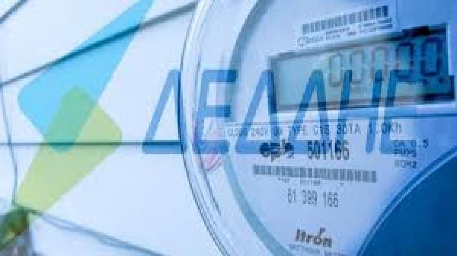 Σε κερδοφορία πέρασε ο ΔΕΔΔΗΕ το 2019 – Στα 123,197 εκατ. τα EBITDA