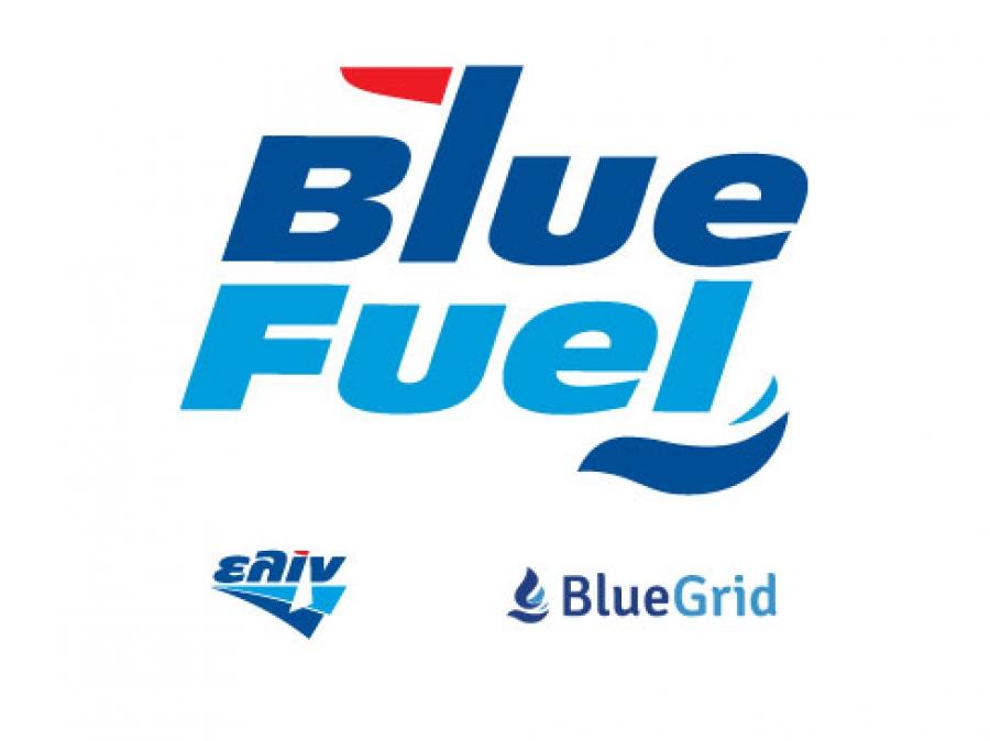 Ελινόιλ και Blue Grid ιδρύουν την BlueFuel - Νέα εταιρία στην ελληνική αγορά LNG